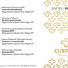 Vinitaly 2017 Degustazioni