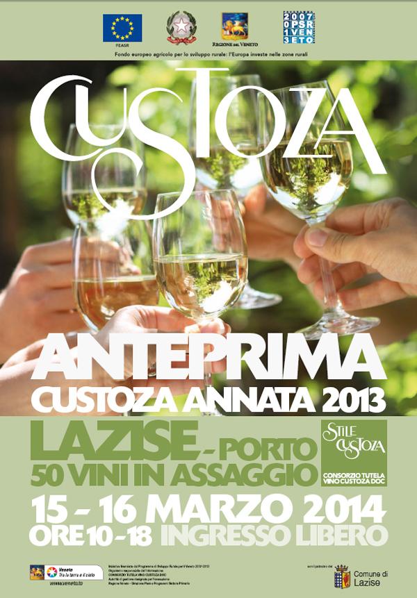 anteprimacustoza600